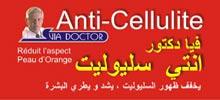 Enlarge Arabic Via Anti-Cellulite picture