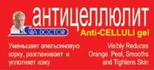 Enlarge Russian Via Anti-Celluli picture