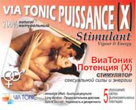 Enlarge Russian Puissance X picture