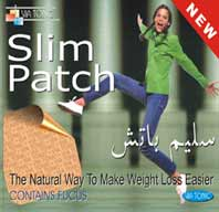 Enlarge Arabic Slim Patch picture